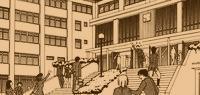 Lycée Iorikumo